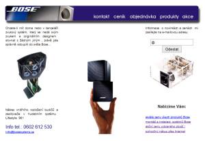Bose_shop